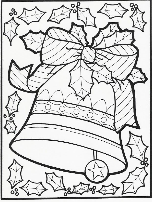 Educational Coloring Pages For Kids - Coloring Articles ...
