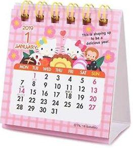 Hello Kitty 2019 Calendar