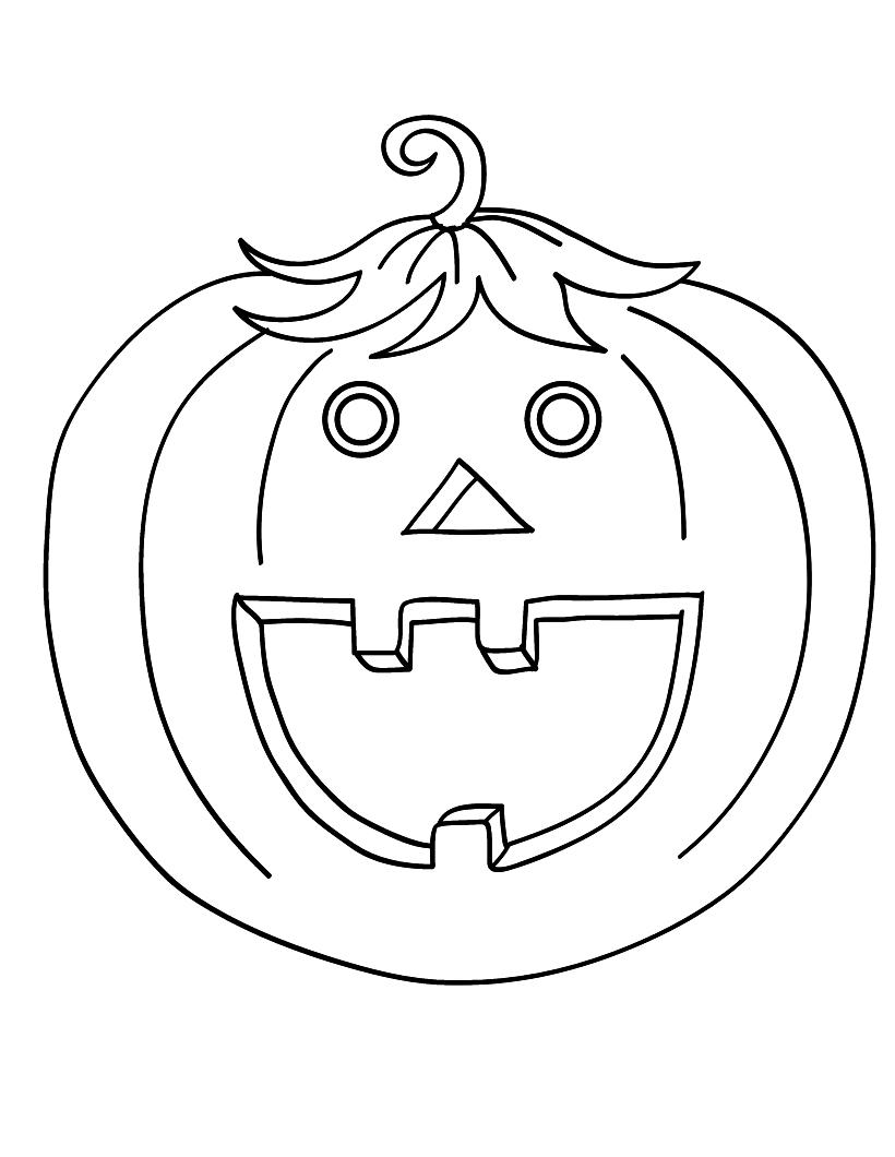 Funny Lovely Pumpkin