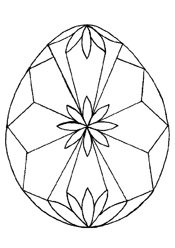 The Diamond Shape Egg Easter