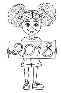 2018 Girl