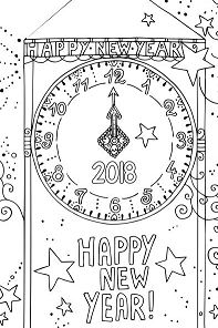 2018 New Year Clock