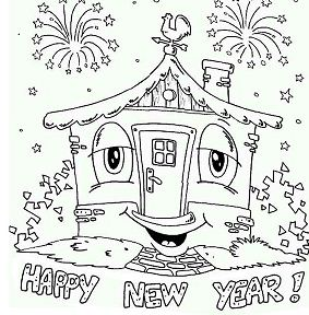 A Happy New Years Party In The House