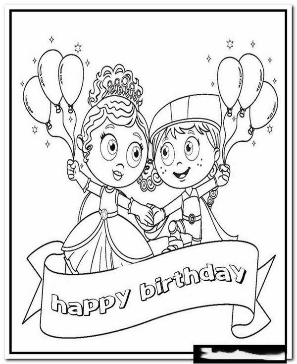 Birthday Princess Coloring Page
