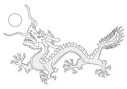 Chinese Dragon from The Flag of Qing Dynasty