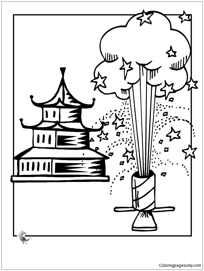 Chinese Fireworks 1 Coloring Page