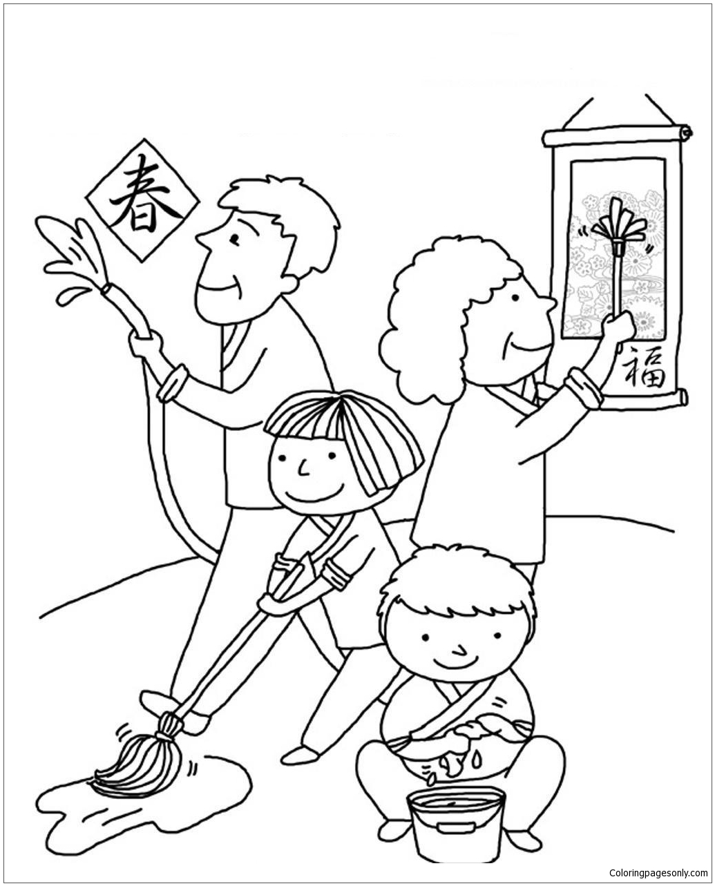 Chinese New Year S Cleaning The House Coloring Page