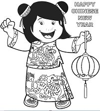 Chinese New Year S Little Girldede