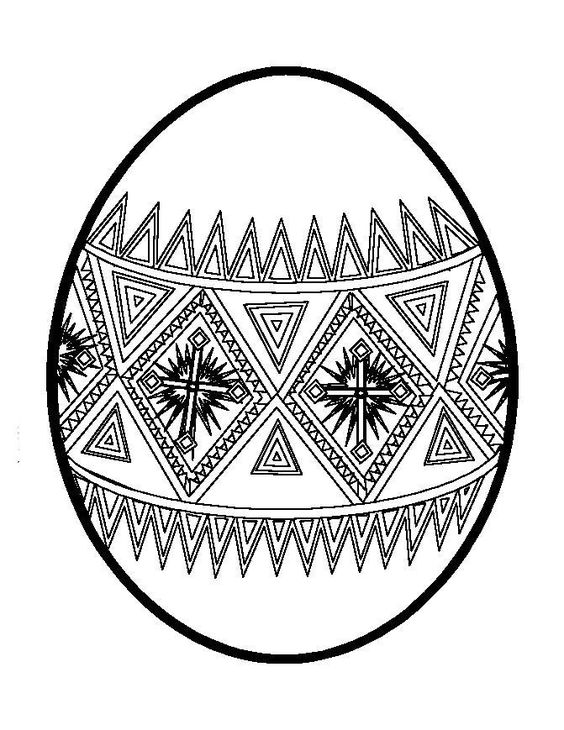 Complex Easter Egg Coloring Page
