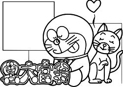 Cute Doraemon And Cat
