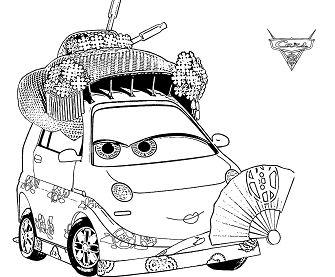 Disney Okuni For Kids Cars 204f1