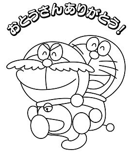 Doraemon With Mustache