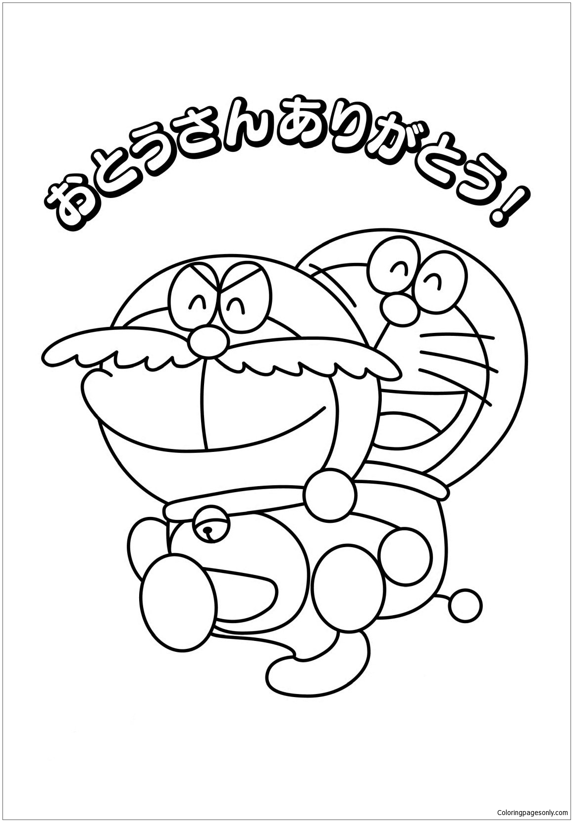 Doraemon With Mustache Coloring Page
