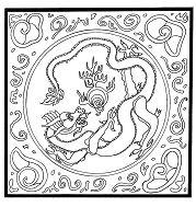 Dragon With Pearl Mandala