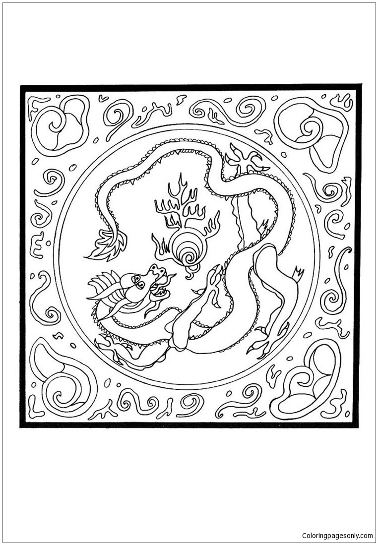 Dragon With Pearl Mandala Coloring Page Free Coloring Pages Online