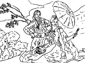 Famous Paintings 2 Coloring Page