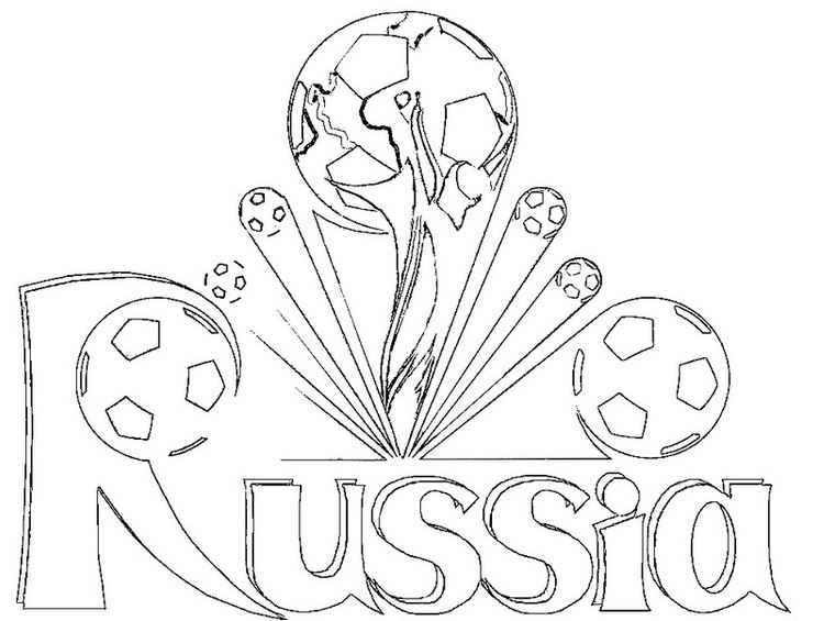 FIFA World Cup 2018 Coloring Page