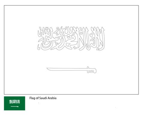 Flag of Saudi Arabia-World Cup 2018