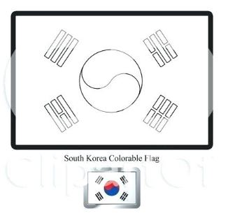 Flag of South Korea-World Cup 2018