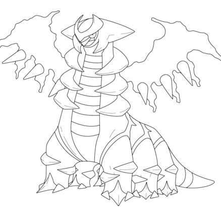 Giratina In Altered Form From Pokemon