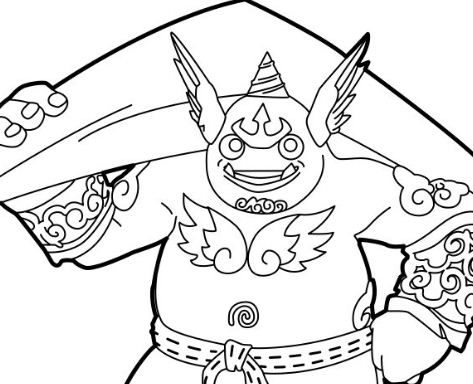 Gusto Coloring Page