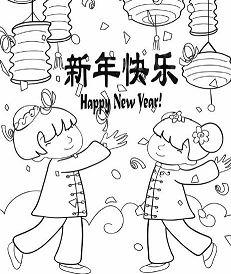 Happy New Year 2018 Kids 1