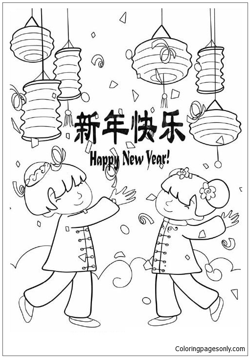 Happy New Year 2018 Kids 1 Coloring Page
