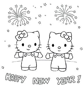 Hello Kitty And Mimmy Happy New Year