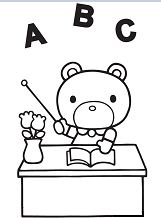 Hello Kitty Teddy Bear Teacher