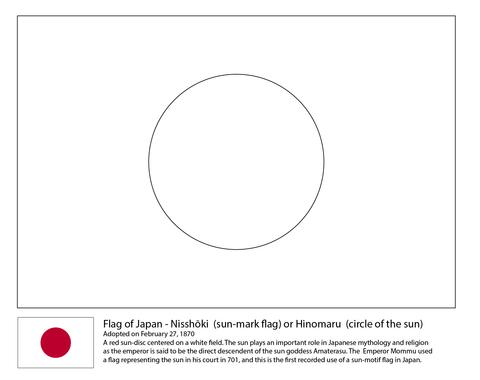 Japan Flag-World Cup 2018