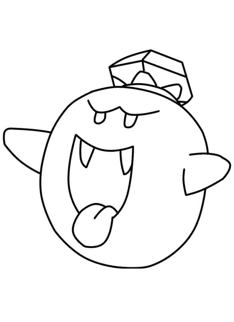 King Boo World of Smash Bros Lawl Coloring Page