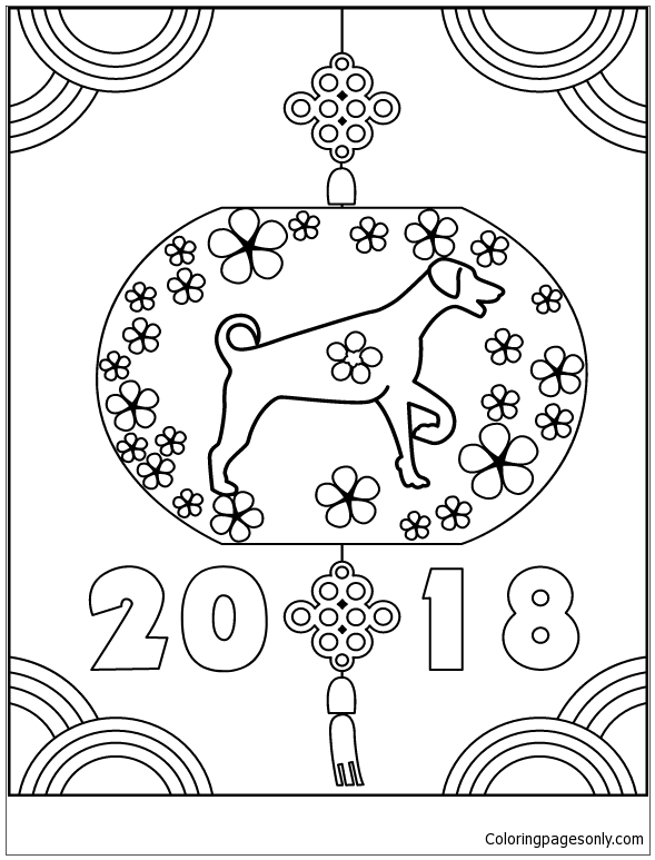 Lantern For The Year Of The Dog Coloring Page