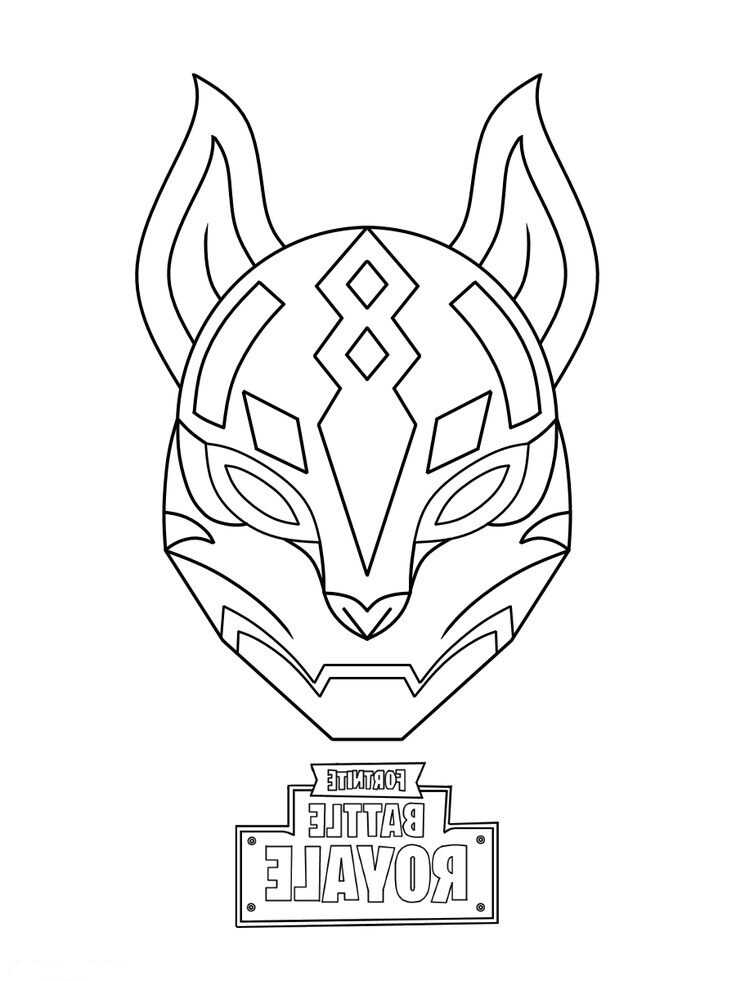 Mask of Drift from Fortnite Coloring Page
