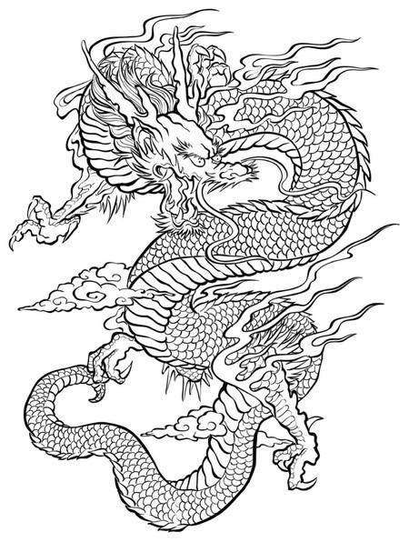 Mystic Dragon Coloring Page