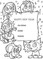 New Year 2018 Party Invite