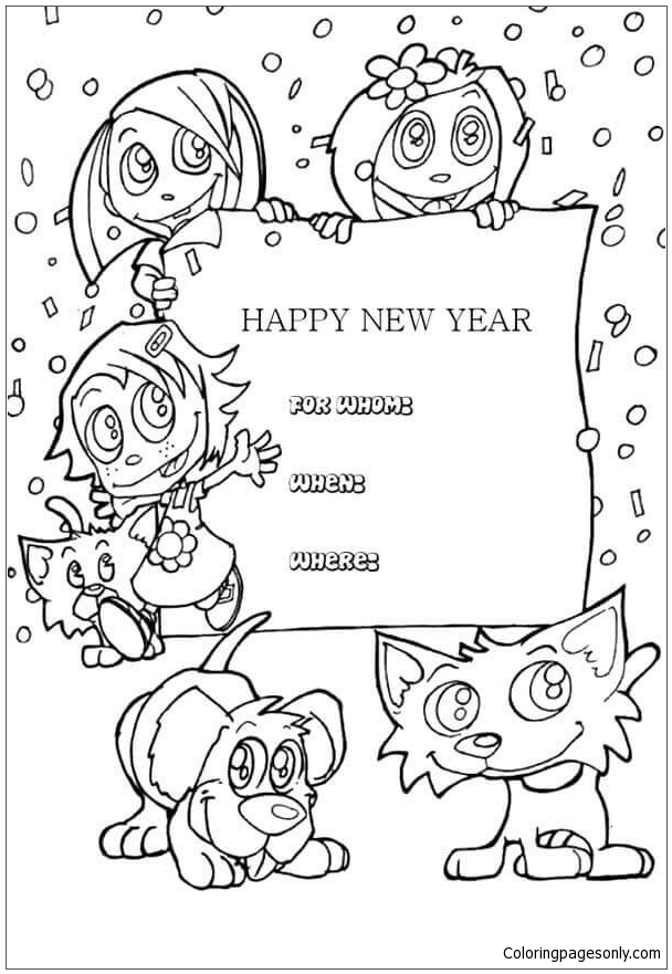 New Year 2018 Party Invite Coloring Page