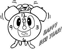 New Years 2