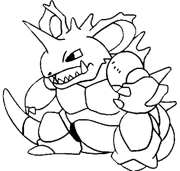 Nidoking Pokemon