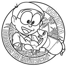 Nobita In Doraemon The Movie Coloring Page