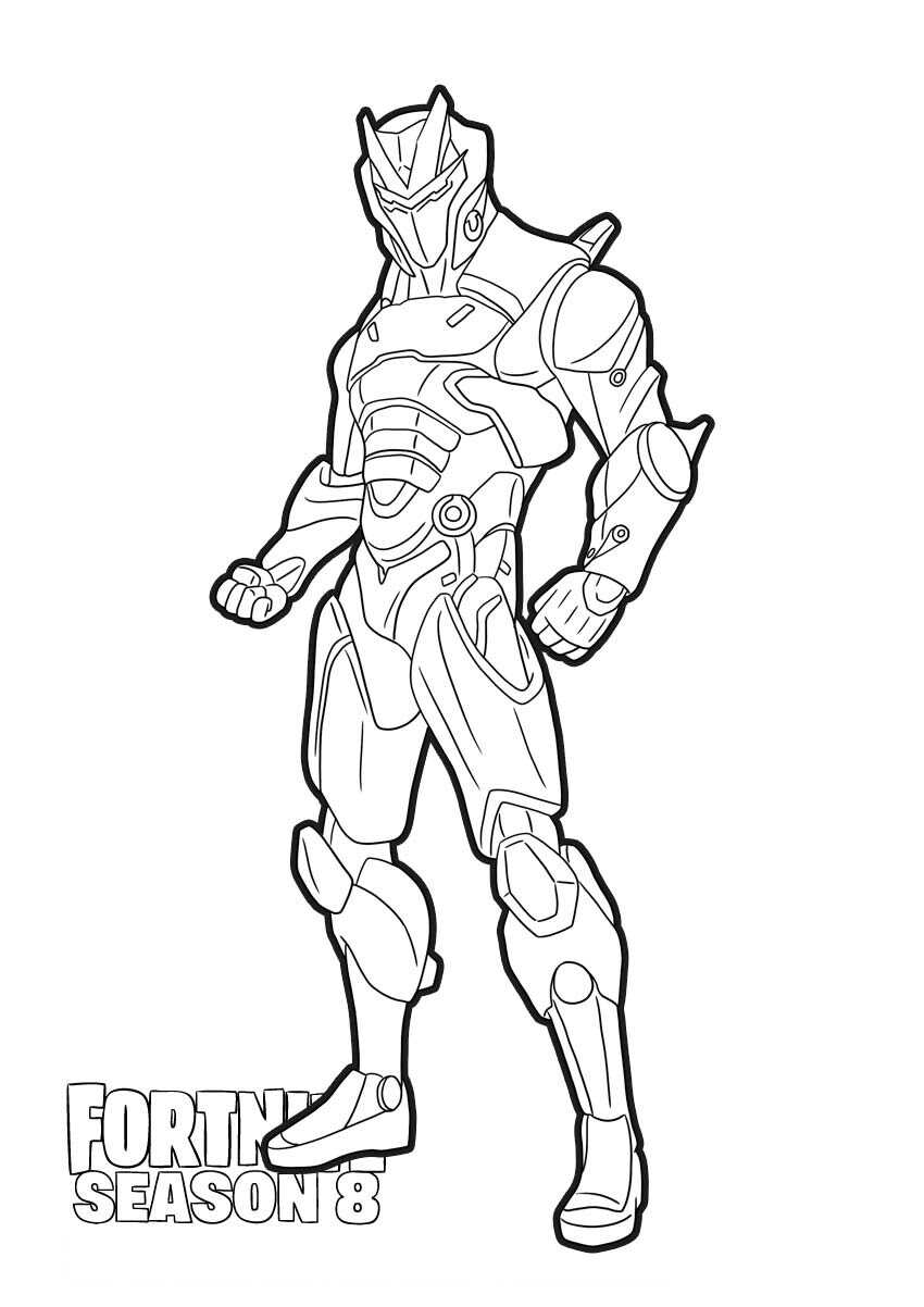 Omega is one of strongest style in Fortnite Coloring Page