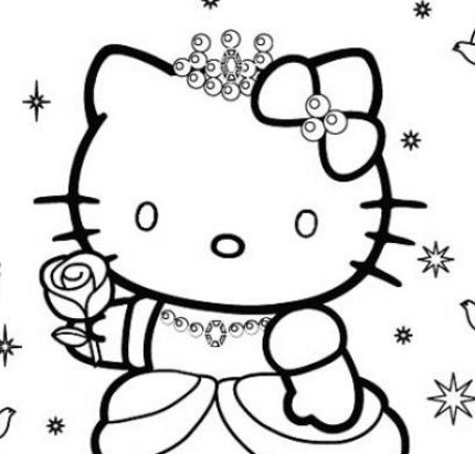 Princesse Kitty