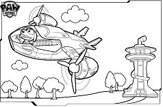 Robo Dog in Air