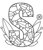 S Pattren Coloring Page