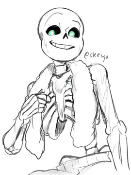 Sans Look At Others