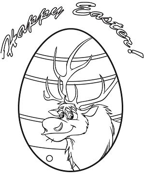 Sven Easter Egg Design