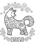 The Dog Celebrates The Chinese New Year