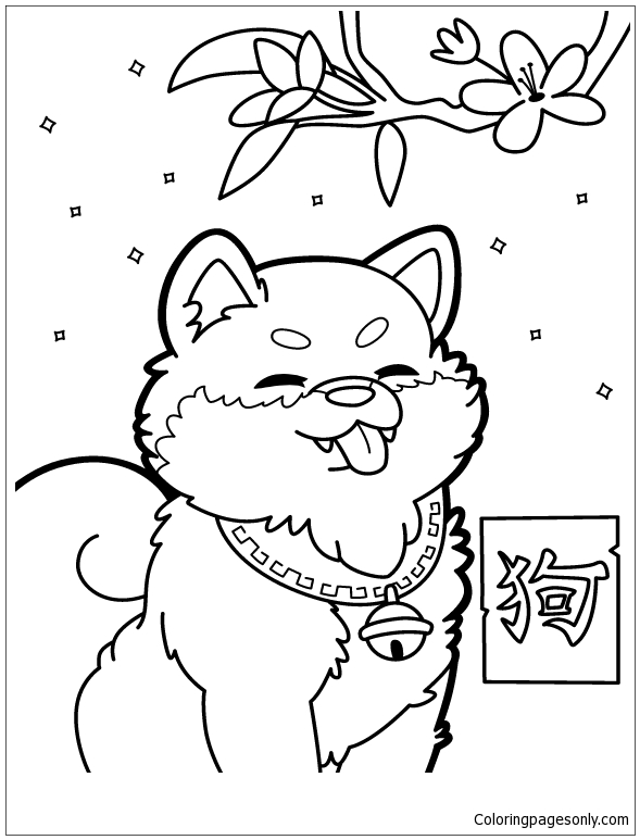 The Dog Smiles For The New Year Coloring Page