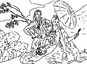 The Parasol by Francisco de Goya Coloring Page
