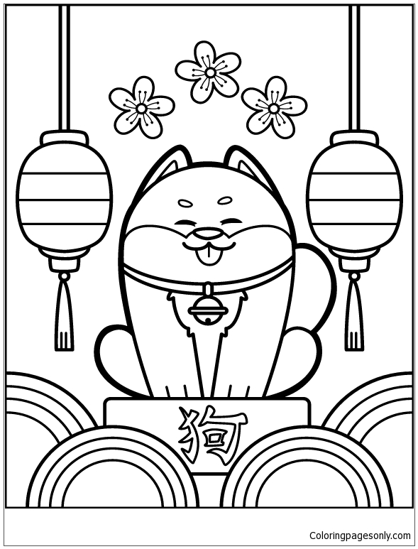 The Year Of The Dog Coloring Page