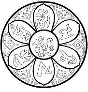 Tibetian Om Mantra Mandala